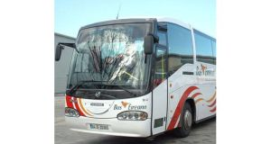 The Labour Court said it was satisfied Bus Eireann was experiencing serious financial difficulties.