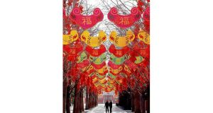 Ditan Park, Beijing, decorated for Lunar New Year