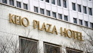 The Keio Plaza Hotel, where Nicola Furlong was strangled last May in Tokyo. Photographer: Robert Gilhooly