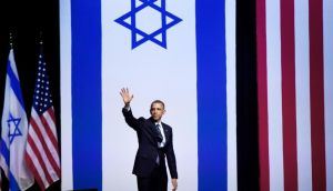 President Barack Obama waves to the crowed at the end of his speech to Israeli students at the International Convention Center today. Photograph:  Uriel Sinai/Getty Images