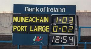 The match clock will be introduced at  all championship games  in 2014.