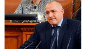 Bulgarian prime minister Boiko Borisov speaks in the Parliament in Sofia earlier this year. His government resigned from office this morning after nationwide protests against high electricity prices. Photograph: Reuters
