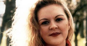 A campaign is underway in Tullamore to have a new canal bridge named after missing Offaly woman Fiona Pender  (above).