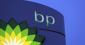BP reported profit that beat analyst estimates because of an improved performance at its fuel trading business. Photo: Bloomberg