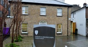 Mr Justice Iarflaith O'Neill today ruled the upwards only rent review clause in the Council's 20 year lease for its Kingram House headquarters off Fitzwilliam Square is not affected by a law banning upwards only rent reviews for business premises. Photograph: David Sleator/The Irish Times