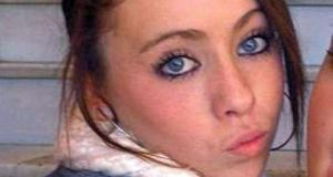 Amy Fitzpatrick, who went missing on New Year's Day 2008 in Spain. Photograph: handout/PA
