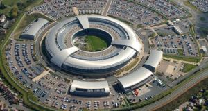 Britain's Government Communications Headquarters (GCHQ) in Cheltenham. The Guardian newspaper has reported that GCHQ has been secretly gathering intelligence from the secret programme involving the internet companies code-named PRISM and has had access to the system since at least June 2010.