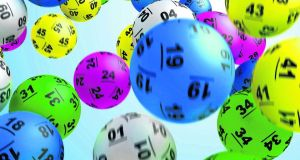The National Lottery said the winner, or winners  wished to remain private for the present.