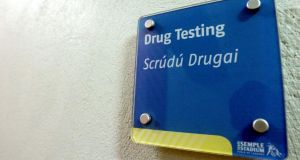 "Sign on a wall in Thurles notifying players of a drug-testing station. ""We don't believe we have a problem. But that's because we continue to educate players,"" said director of games administration Fergal McGill. Photograph: James Crombie/Inpho"