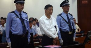 Bo Xilai stands on trial at the court in eastern China's Shandong province on Thursday. Photograph: AP/Jinan Intermediate People's Court