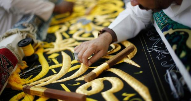 New Islamic Cultural Centre opens in Cork city