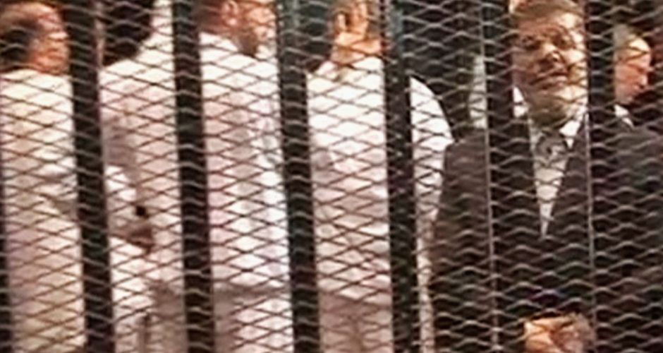 Mohamed Morsi on trial