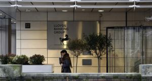 Lloyds Banking Group has been fined a record £28 million after the City regulator uncovered serious failings in its bonus schemes. Photo: Bloomberg