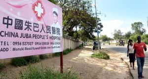 A sign for the China Juba People's Hospital in Juba, South Sudan. China stepped up its engagement with the newly-independent country this year. Photograph: Brenda Fitzsimons
