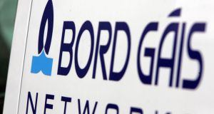 """Bord Gáis Energy has key capabilities that can be quickly deployed to assist in the successful establishment and operation of Irish Water,"" internal Department of Environment documents stated.  Photograph: Cyril Byrne"