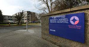 Mount Carmel Hospital. Photograph: Brenda Fitzsimons/The Irish Times
