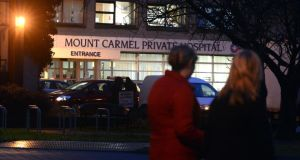 Mount Carmel Hospital this evening. Photograph: Cyril Byrne/The Irish Times