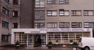 Mount Carmel Hospital, Churchtown, Dublin: Developer Gerry Conlan paid €50 million for the hospital in july 2006. Loans associated with Mount Carmel were put into  the National Asset Management Agency in 2010.  Photograph: Brenda Fitzsimons