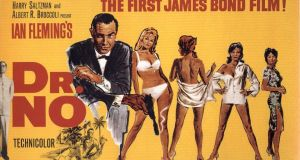 The original Dr No poster, depicting Ursula Andress in a white bikini.