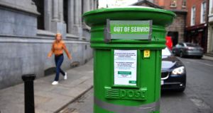 The Government's latest response to concerns about the sustainability of the State's post office network was little more than a recipe for doing nothing, an Oireachtas Committee has heard.   Photograph: Aidan Crawley