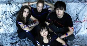 Attacca are, clockwise from far left, Amy Schroeder, Luke Fleming, Andrew Yee and Keiko Tokunaga