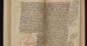 Commentary on the Tadhkira of Nasir al-Din al-Tusi by Mansur ibn Ilyas, with Arabic text, 1430, Iran. Photograph: Copyright Trustees of Chester Beatty Library, Dublin