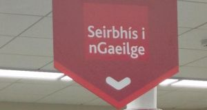Tesco has designated a till at the company's Headford Road branch for Irish speakers on foot of the positive reaction to the introduction of bilingual signage throughout the shop last summer.