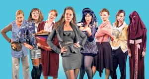 Lame dames: 'The Centre', on RTÉ