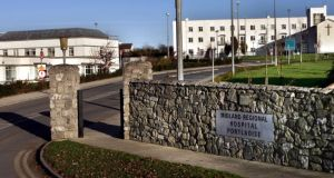 Last month, a Department of Health report into the deaths of four infants between 2007 and 2012 found maternity services at the hospital could not be regarded as safe and sustainable under current governance arrangements.  Photograph: Matt Kavanagh/The Irish Times