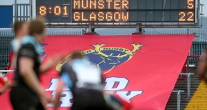 Glasgow Warriors have won their last eight games in a row, including beating Munster at Thomond Park last month. photograph: inpho