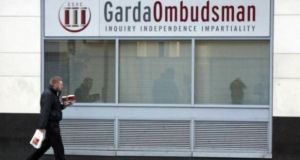 The Government report into the alleged bugging of the offices of the Garda Síochána Ombudsman's Commission (GSOC) has found that there is no evidence that surveillance took place.
