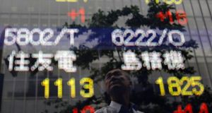 Japan's Nikkei share average rose to a one-week high as upbeat China factory reports offset some weak spots in the Bank of Japan tankan survey. The  Nikkei ended up 1.1 per cent at 15,326.20. Photograph: Yuya Shino/Reuters