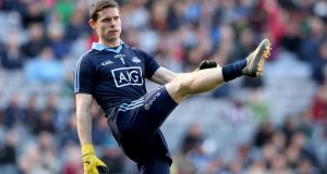 Dublin's Stephen Cluxton: has helped transform  the goalkeeper's traditional role  into something much more fundamental to how the team operates. Photo: James Crombie/Inpho