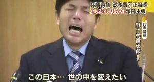Ryutaro Nonomura, 47, was filmed bursting into tears, uttering nonsensical phrases and banging on the desk when questioned about his expenses at a press conference.