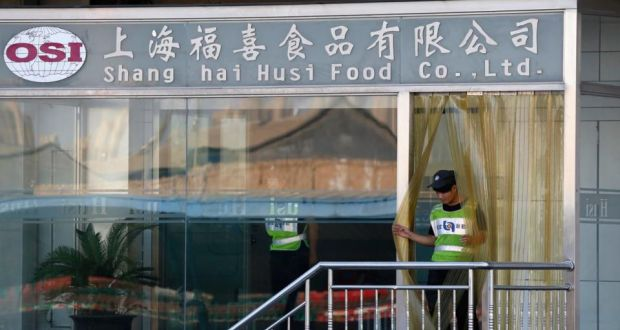 The Husi Food factory in Shanghai, which is under investigation  by the authorities. Photograph: Aly Song/Reuters