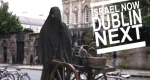 The altered image of Dublin's Molly  Malone statue has been removed from the Israeli embassy's Twitter account