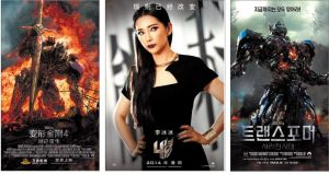 Chinese (left, centre) and South Korean  posters for Transformers: Age of Extinction