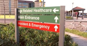 Tallaght hospital said it has a rigorous maintenance programme in place for all equipment in the hospital, including the emergency department.
