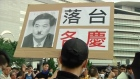 Hong Kong protesters demonstrate outside government headquarters on National Day