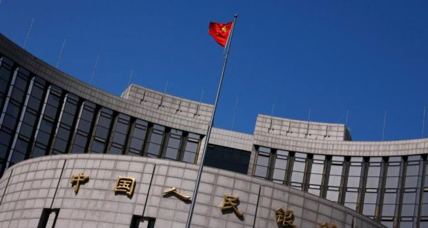 The People's Bank of China headquarters in Beijing. Photograph: Petar Kujundzic/Reuters