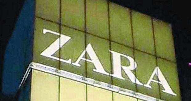 54cb72cb Za Clothing, the main Inditex company in Ireland that operates nine Zara  stores, saw