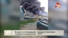 A newly-released amateur video purports to show the immediate aftermath of the Malaysia Airlines crash in eastern Ukraine. Video: Reuters