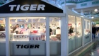Denmark's Tiger retail chain has reinvented the image of the pound shop. Gillian Maxwell talks about bringing the retailer to Ireland, their best sellers and why it's been such a success.