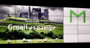 The new service was launched at an event at The Foundry, Google's innovation centre, at the company's EMEA headquarters in Dublin.