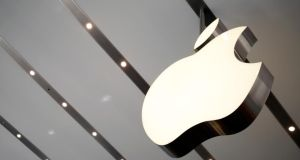 Apple: planning a giant €850 million data centre in Athenry, Co Galway.