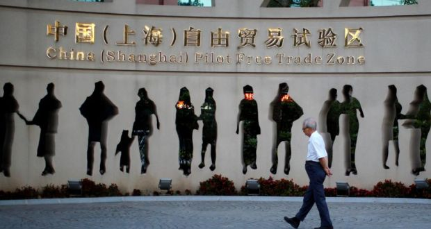The entrance to Shanghai Free Trade Zone. It was introduced nearly two years ago, but the trade zone concept has so far failed to take off in a meaningful way. Photograph: Reuters/Carlos Barria