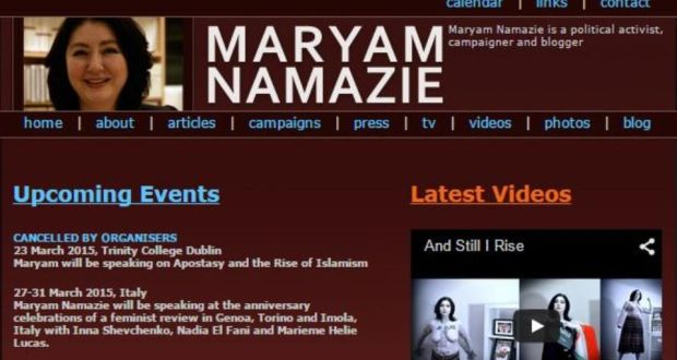 "An image from Maryam Namazie's website with a claim that Monday's speech at Trinity College Dublin on apostasy and the rise of Islam has been ""cancelled by organisers""."