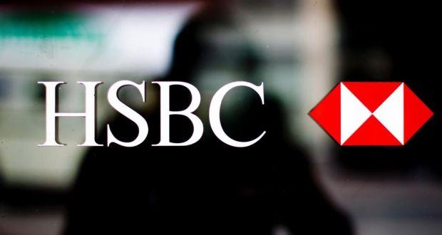 France begins criminal investigation of HSBC Holdings