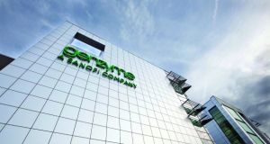 Genzyme Waterford: Ireland's Best Large Workplace 2015 is growing