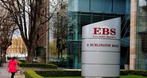 The EBS  company headquarters in Dublin. The banking inquiry has heard that the company did not consult its auditors on its move into commercial and development property lending. File photograph: Aidan Crawley/Bloomberg